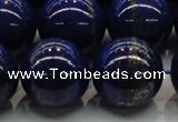 CNL1007 15.5 inches 18mm round A grade natural lapis lazuli beads