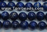 CNL1051 15.5 inches 7.5mm - 8mm round B+ grade natural lapis lazuli beads
