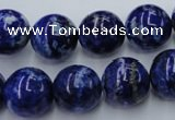 CNL717 15.5 inches 14mm round natural lapis lazuli gemstone beads