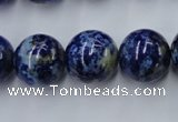 CNL718 15.5 inches 16mm round natural lapis lazuli gemstone beads