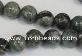 CNS402 15.5 inches 8mm round natural serpentine jasper beads