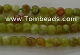 CNS599 15.5 inches 3mm round green dragon serpentine jasper beads