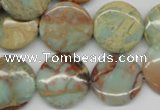 CNS83 15.5 inches 20mm flat round natural serpentine jasper beads