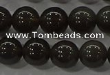 COB601 15.5 inches 8mm round ice black obsidian beads wholesale