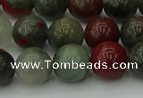 COJ453 15.5 inches 10mm round blood jasper beads wholesale
