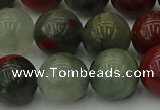 COJ455 15.5 inches 14mm round blood jasper beads wholesale