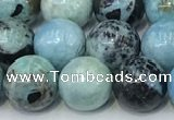 COP1792 15.5 inches 10mm round blue opal gemstone beads