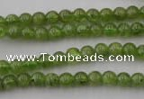 COQ52 15.5 inches 6mm round natural olive quartz beads wholesale