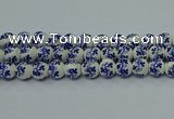 CPB515 15.5 inches 14mm round Painted porcelain beads