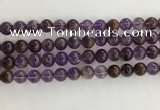CPC661 15.5 inches 8mm round purple phantom quartz beads