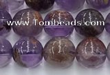CPC665 15.5 inches 6mm round purple phantom quartz beads wholesale