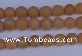 CPI301 15.5 inches 6mm round matte red aventurine beads wholesale
