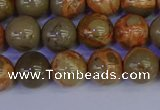 CPJ463 15.5 inches 10mm round African picture jasper beads