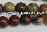 CPJ64 15.5 inches 14mm round picasso jasper gemstone beads