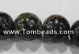 CPM07 15.5 inches 18mm round plum blossom jade beads wholesale