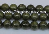 CPY752 15.5 inches 8mm round pyrite gemstone beads wholesale