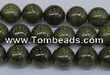 CPY753 15.5 inches 10mm round pyrite gemstone beads wholesale
