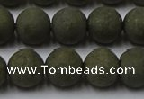 CPY816 15.5 inches 10mm round matte pyrite beads wholesale