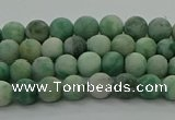 CQJ230 15.5 inches 4mm round matte Qinghai jade beads