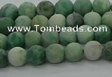 CQJ231 15.5 inches 6mm round matte Qinghai jade beads