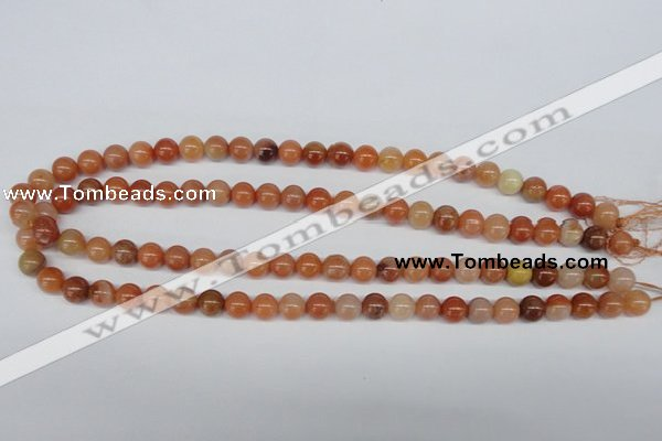 CRJ201 15.5 inches 8mm round natural red jade gemstone beads