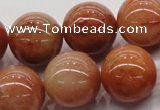 CRJ506 15.5 inches 16mm round red jade gemstone beads