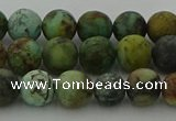 CRO1052 15.5 inches 8mm round matte African turquoise beads