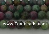 CRO1111 15.5 inches 6mm round ruby apatrite beads wholesale
