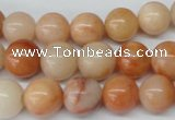 CRO304 15.5 inches 12mm round mixed aventurine beads wholesale