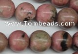 CRO427 15.5 inches 16mm round rhodochrosite beads wholesale