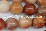 CRO431 15.5 inches 16mm round mixed aventurine beads wholesale