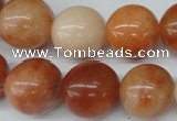 CRO432 15.5 inches 16mm round mixed aventurine beads wholesale