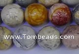 CRO865 15.5 inches 14mm round sky eye stone beads wholesale