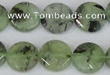 CRU211 15 inches 16mm faceted coin green rutilated quartz beads