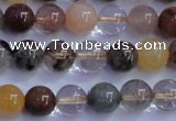 CRU750 15.5 inches 4mm round Multicolor rutilated quartz beads