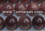 CRZ1003 15.5 inches 7mm - 7.5mm round A grade natural ruby beads