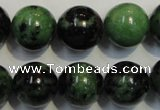 CRZ102 15.5 inches 16mm round ruby zoisite gemstone beads