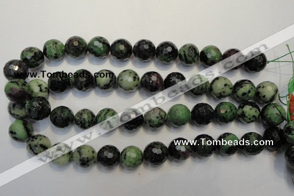 CRZ110 15.5 inches 16mm faceted round ruby zoisite gemstone beads