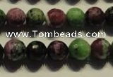 CRZ355 15.5 inches 11mm faceted round natural ruby zoisite beads