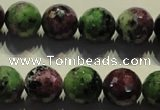 CRZ358 15.5 inches 14mm faceted round natural ruby zoisite beads