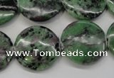 CRZ57 15.5 inches 22mm flat round ruby zoisite gemstone beads