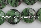 CRZ716 15 inches 20mm faceted coin ruby zoisite gemstone beads