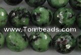CRZ732 15.5 inches 10mm faceted round ruby zoisite gemstone beads