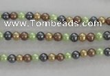 CSB1001 15.5 inches 4mm round mixed color shell pearl beads