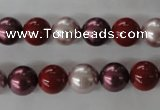 CSB1076 15.5 inches 10mm round mixed color shell pearl beads