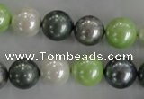CSB1113 15.5 inches 12mm round mixed color shell pearl beads