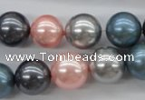 CSB1139 15.5 inches 14mm round mixed color shell pearl beads