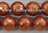 CSB1199 15.5 inches 18mm faceted round shell pearl beads