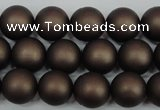 CSB1331 15.5 inches 6mm matte round shell pearl beads wholesale
