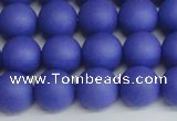 CSB1413 15.5 inches 10mm matte round shell pearl beads wholesale